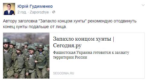 Антикоррупционное бюро вернет из-за границы деньги Януковича, - Луценко - Цензор.НЕТ 6780