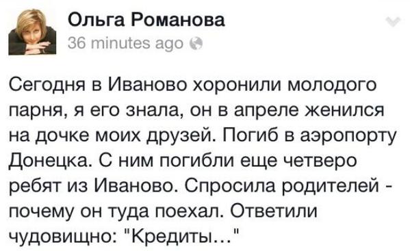 """Россия осталась в """"черном списке"""" стран, где  торгуют людьми, - Госдеп - Цензор.НЕТ 6639"""