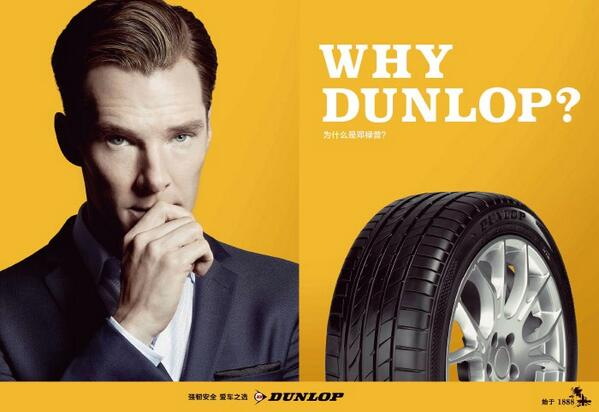Benedict Cumberbatch is the new face of Dunlop in China!