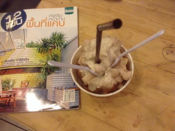 หาร้านที่มีปังเย็นเจอแย้ววว #ปังเย็นไมโล (@ นมนาน (NomNaan)) http://4sq.com/1kYkzDT