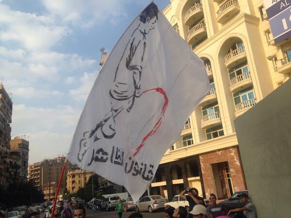 What some at Cairo demo think of protest law: #noprotestlaw http://t.co/FN6ynEn4Mz