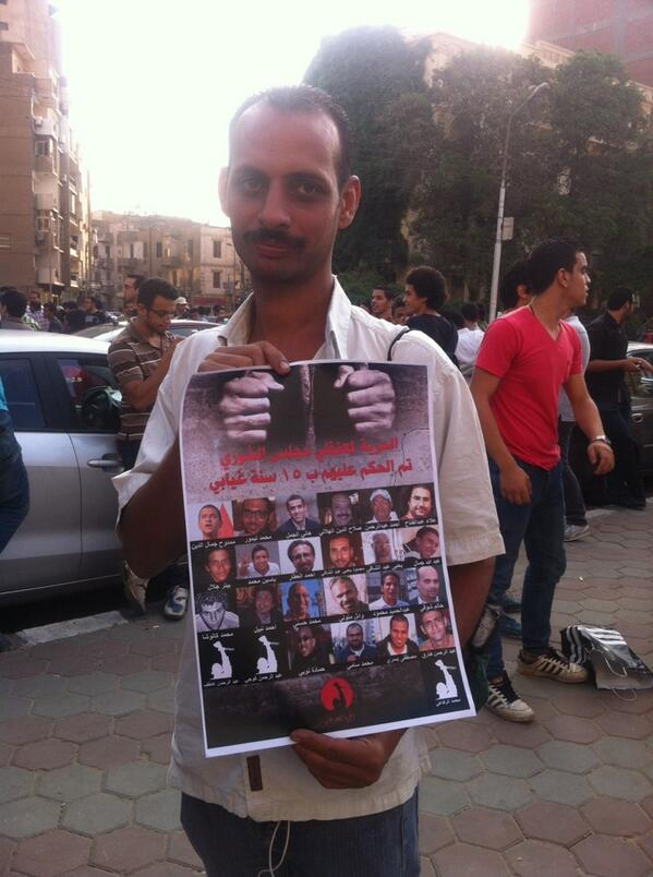 Demonstration #NoProtestLaw asking #freedom for political prisoners & activists #freeAlaa #freeSoltan http://t.co/wW8SR5Ener