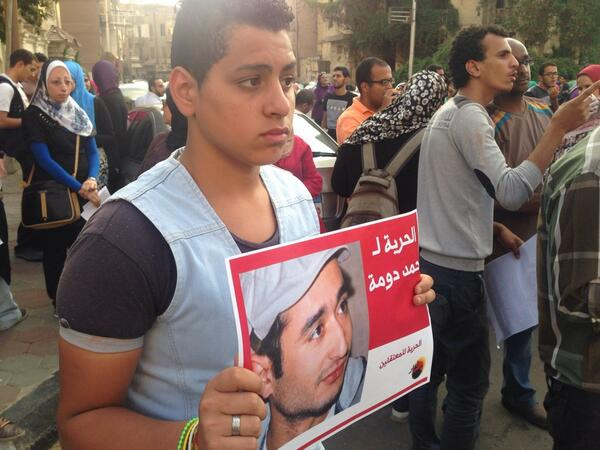 Protester sign: Freedom for Ahmed Douma #noprotestlaw http://t.co/GSN2uVnmjk