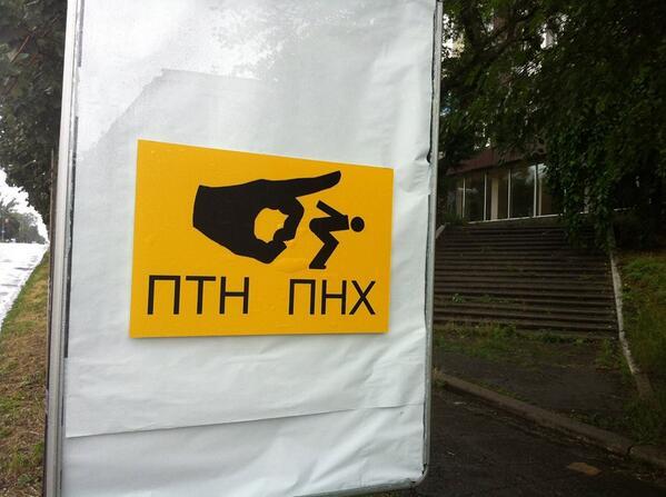 Ночь в Донецке прошла без стрельбы, - мэрия - Цензор.НЕТ 3611