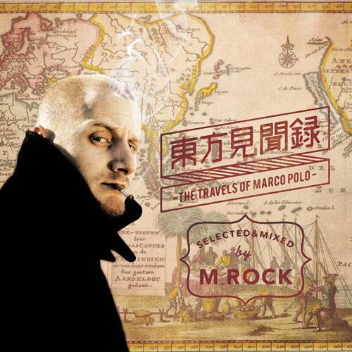 本人にvery impressedと言わしめた半ば公認(黙認)!?mixダイジェスト版公開中! '東方見聞録 -The Travels of Marco Polo- snippets' http://t.co/m7uF5bQMoE http://t.co/quKK5vuOsf