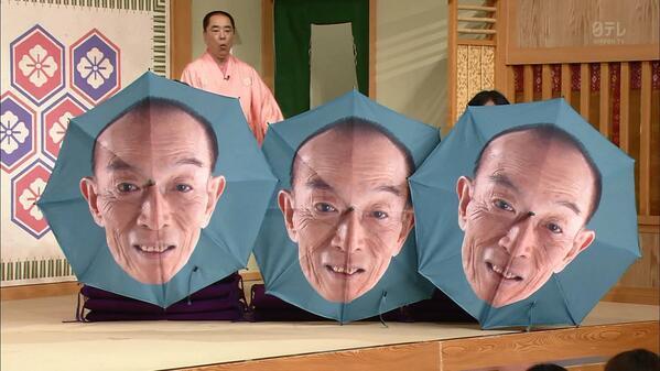 この傘、それなりに売れるかも #ntv #笑点 pic.twitter.com/nzMU59yLRY