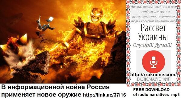 online Психология