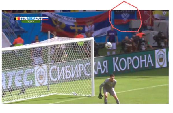 Вболівальники збірної Росії підтримують терористів - изображение 1