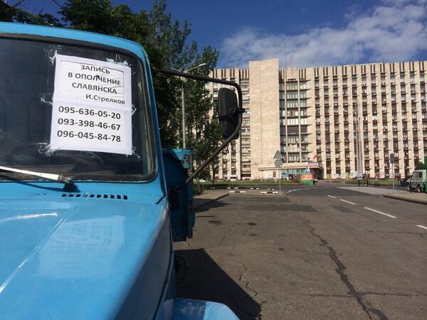 Главари террористов отказались от перемирия и рассказали об атаках на украинских военнослужащих - Цензор.НЕТ 6061