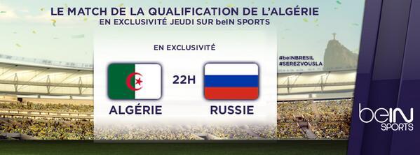 Le match de la qualification de l'Algérie en exclusivité jeudi sur @beinsports_FR http://t.co/uKWvfg0SFG #ALGCOR #ALG http://t.co/TSuK1cOYa7