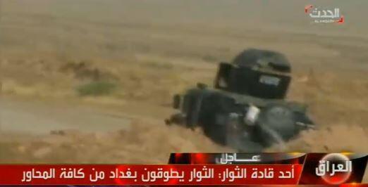 رد: اخبار الثوار في الانبار و الموصل - اليوم الاثنين 23-6-2014