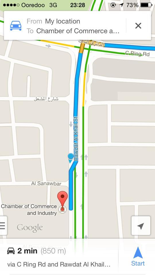 @dohanews I located the fridge with free food/drinks for people this evening. Map attached; blue dot is exact site. http://t.co/0aESc3hZaO