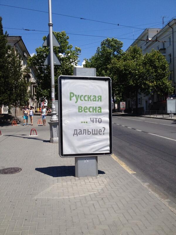 Запрет Чубарову на въезд в Крым - приговор российской оккупации, - МИД - Цензор.НЕТ 9728