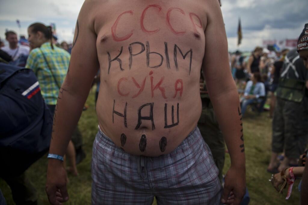 Крым наш прикольные картинки