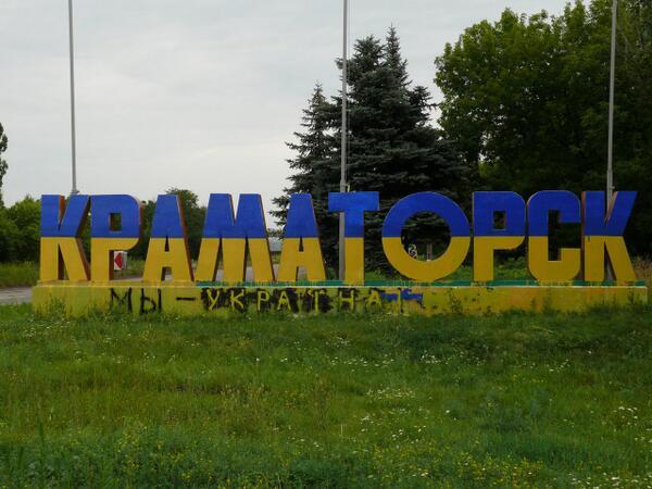 "Жители Краматорска аплодируют украинским войскам, поднявшим флаг над городом: ""Спасибо! Спасибо!"" - Цензор.НЕТ 1369"