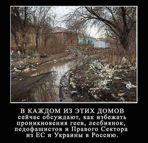 Военнослужащие зачистили от террористов два населенных пункта на окраинах Донецка, - пресс-офицер АТО - Цензор.НЕТ 4784