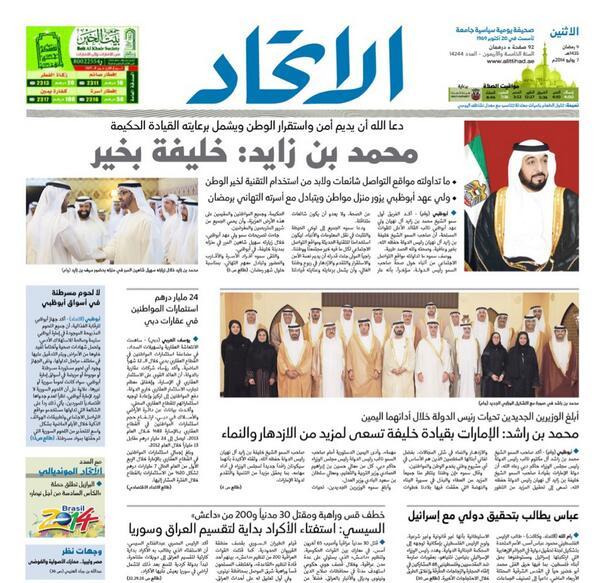 00d3b6843 محمد الحمادي 🇦🇪 on Twitter:
