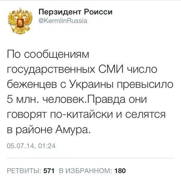 Пять бойцов 1-й танковой бригады освобождены из плена Днепропетровской облгосадминистрацией - Цензор.НЕТ 5963