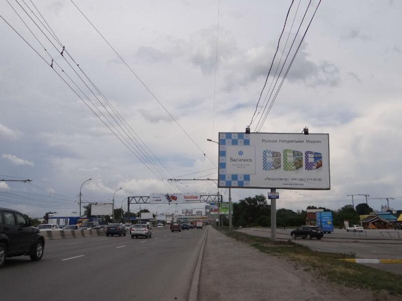 Поздравление на рекламных щитах новосибирск