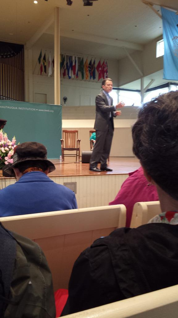 "Thumbnail for Week Three: Morning Lecture—""The Ethics of Privacy"""