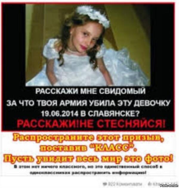 Маршрутку с пассажирами в Луганске расстреляли террористы, - СНБО - Цензор.НЕТ 7677