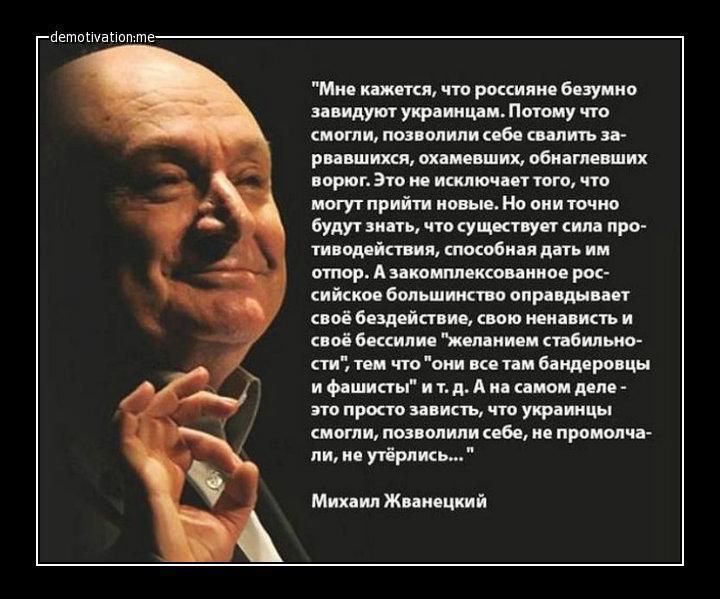 """В """"Боевое братство"""" Путина влили миллионы за призыв к москвичам """"не прощать Майдан"""", - Навальный - Цензор.НЕТ 5687"""