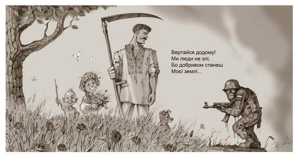 Украинские войска уничтожили российского террориста Илью Гурьева из Тольятти - помощника провокатора спецслужб РФ Эдуарда Лимонова - Цензор.НЕТ 8440