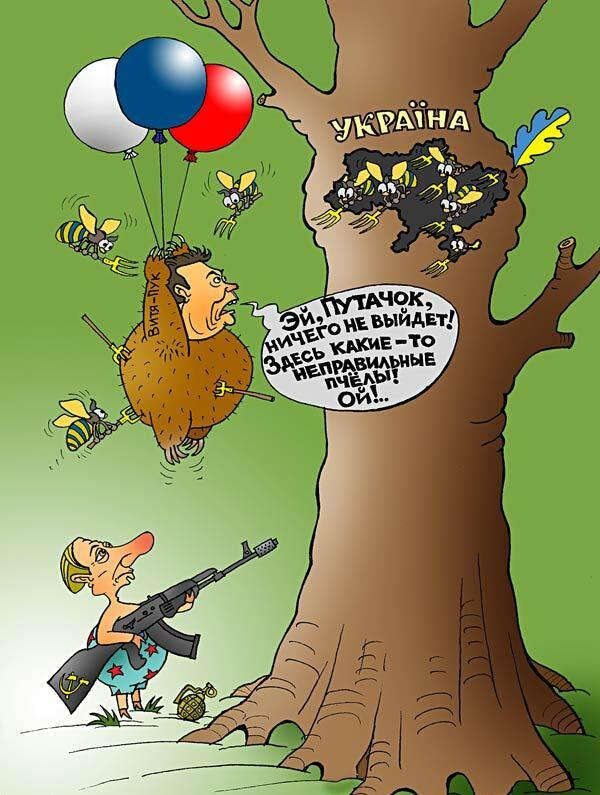 Путин: Сегодня самая главная трагедия - это отчуждение украинского и русского народов - Цензор.НЕТ 2465