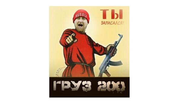 Террористы готовятся штурмовать воинскую часть Нацгвардии в Донецке - Цензор.НЕТ 9005