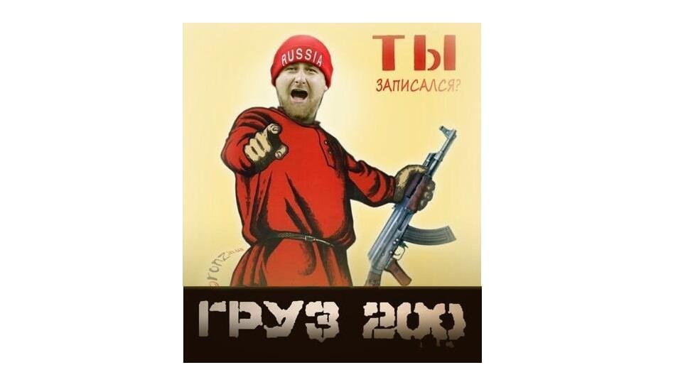 Тюремщики опровергли информацию о захвате террористами женской колонии на Луганщине - Цензор.НЕТ 7342