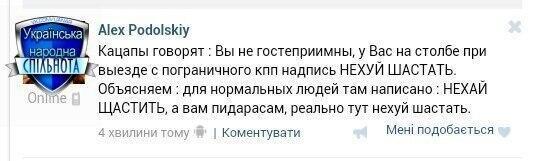 Террористы в Луганске потребовали отключить веб-камеры по городу, - ОГА - Цензор.НЕТ 7710