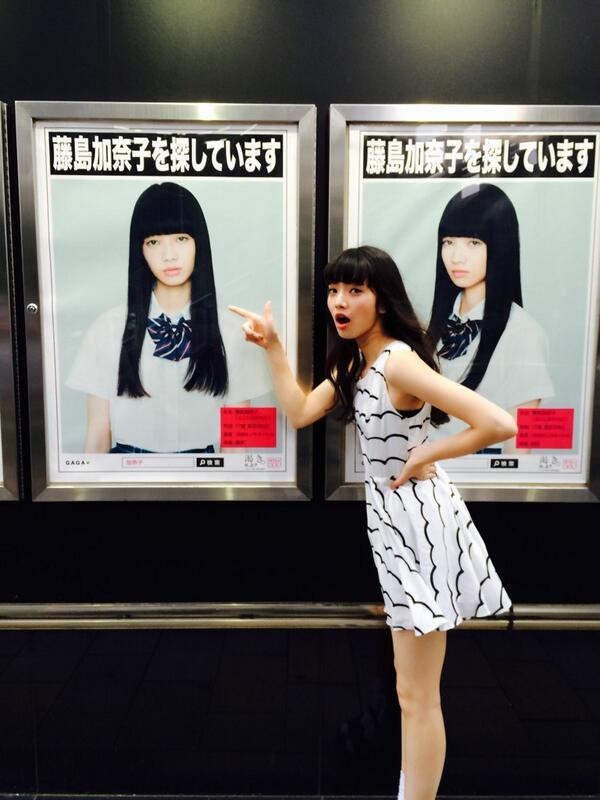 渇き。いよいよ明日が初日!!! 小松菜奈さんの舞台挨拶はTOHOシネマズ渋谷で18:00〜。 今日は、ギャガ本社に小松さんが来てくれました!!!  pic.twitter.com/