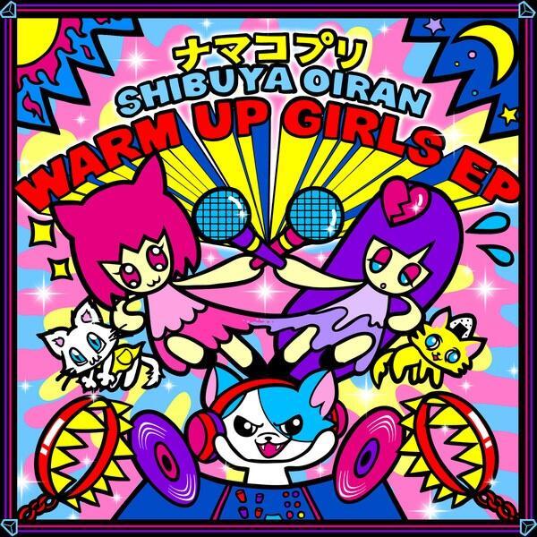 #nowplaying ナマコプリのトラップ (LUVRAW's OIRAN MIX) - ナマコプリ 今日一日僕のあたまのナカを占拠し続けたこの曲を聴こうヾ( ˃̶᷇ ‧̫ ˂̶᷆ )ノ http://t.co/WvXGxcJAAq http://t.co/FfUIZjmrLa
