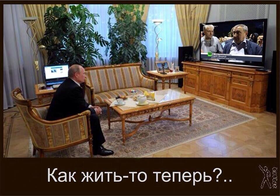 В зону АТО отправится специальная контрольная комиссия, - Яценюк - Цензор.НЕТ 1819
