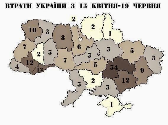 В бою под Славянском погиб один военнослужащий Нацгвардии, двое ранены, - пресс-служба - Цензор.НЕТ 1051