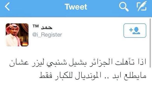 """@MajdiMY: عزيزي ابو شنب،   ممكن تبعتلي صورتك بعد الحلاقة ؟   #WorldCup #WorldCup2014  #ALGvsRUS #ALG #RUS http://t.co/ANIwzvQWlE"""
