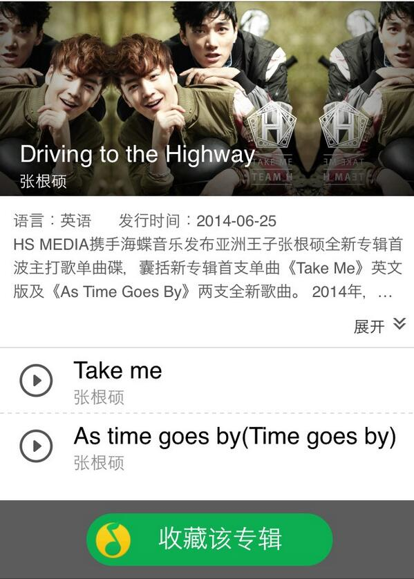 #TeamH Take me As time goes by  http://t.co/9BeWhlXaAZ http://t.co/bqkpMo83dY
