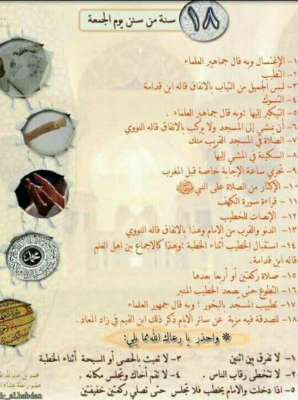 عبدالعزيز المريسل on Twitter: