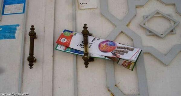 """وضع الصحف على الأبواب حيلة يستخدمها اللصوص لمعرفة خلو المنزل من ساكنيه !  """"أكرم جارك بإزالتها عند رؤيتها"""" . http://t.co/jllFmMzinj"""
