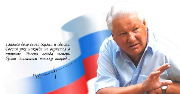 ОБСЕ осудит Россию за насильственную аннексию Крыма - Цензор.НЕТ 2254