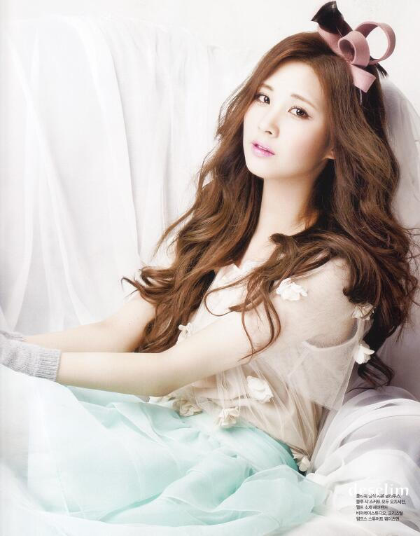 @ItsSMTOWN joohyun ♥ #HappySeohyunDay http://t.co/rMxlN8VdFs
