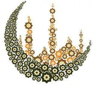 Ramadan Kareem Mubarak to you all. http://t.co/IXp2hWC5EJ