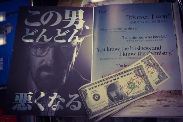 Bd Bad hideo kojima on finally breaking bad bd s1 3 will be out
