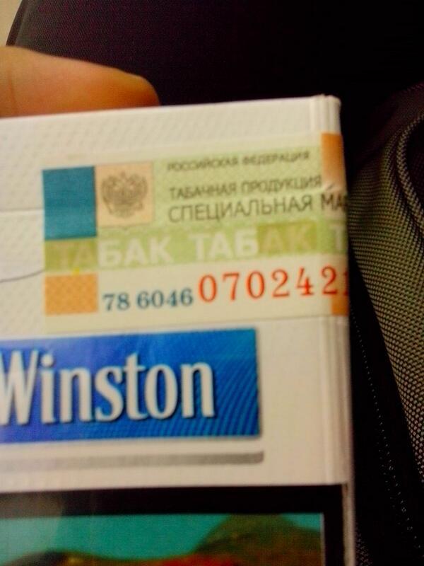 Террористы в ближайшие часы освободят вторую группу наблюдателей ОБСЕ, - пресс-секретарь Порошенко - Цензор.НЕТ 3857