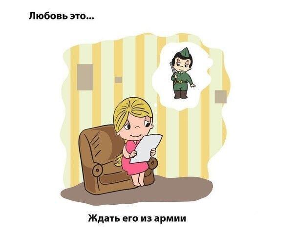Анимации для, открытки в армию любимому парню