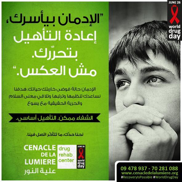 drug addiction free help