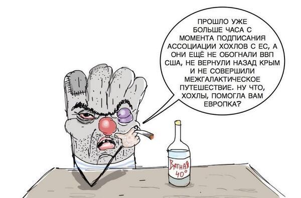 Ассоциация Украины с ЕС является движением в правильном направлении, - премьер Чехии - Цензор.НЕТ 7883