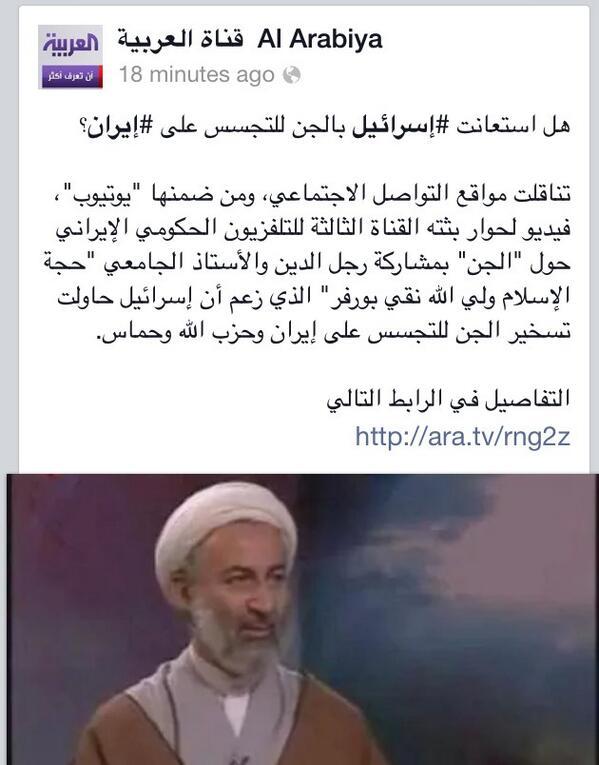 رد: الاخبار العاجلة للعمليات العسكرية للثوار في الانبار والموصل 29-6-2014