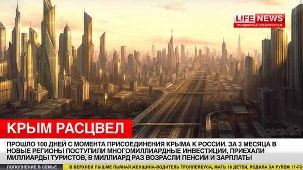 ОБСЕ осудит Россию за насильственную аннексию Крыма - Цензор.НЕТ 8499
