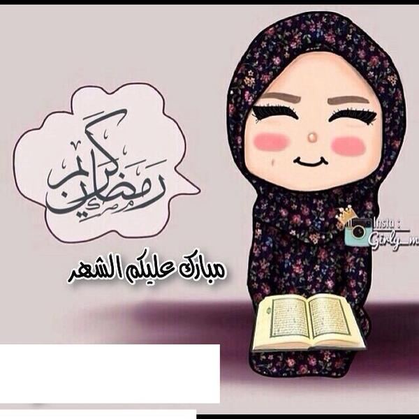 عاشقة الحسين On Twitter مبارك عليكم الشهر وتقبل الله أعمالكم فيه Http T Co Ysweectilo